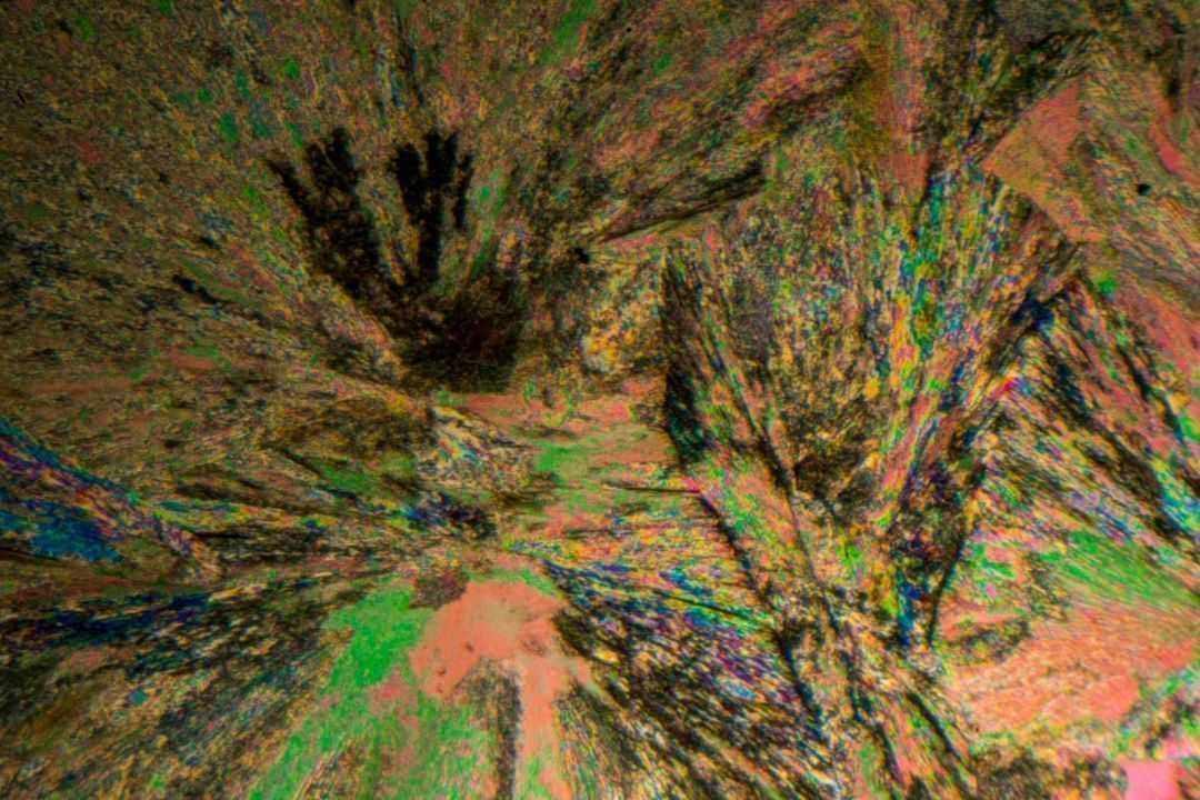 Sulfur by Polarized Light Microscopy